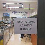 Diogenis Daskalou At Radio Thessaloniki 02022017