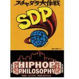 HipHopPhilosophy.com Radio - SDP - Japanese HipHop Tribute