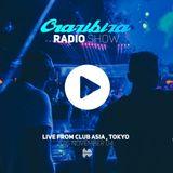 Crazibiza Live@Club Asia, Tokyo (2016-11-04)