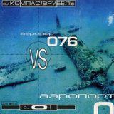 Dj Kompas Vrubel vs Dj O - Aeroport 076