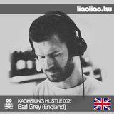 KH002 - Earl Grey (English Show)