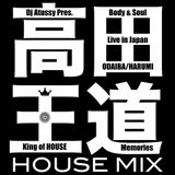 Takada King of House Mix