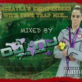 DJ Nova Jade - Unimpressed Trap Mix_Nov2012