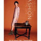Edinburgh International Fashion Festival: Borcher (August '12)