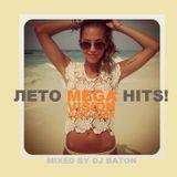I LOVE DJ BATON - L'ETO MEGA HITS