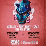 Skrillex - Live @ Brownies & Lemonade Japan Tokyo after party day one