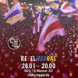 Rootical V - Rebel Reggae (Ukraine Hold Strong)