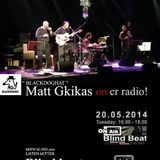 Matt Gkikas of BlackDogHat - Interviewed on CR Radio Athens, Greece.