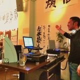 【Techno Research Institute】20141117 DJmixed by F.GOTOH