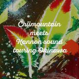 MASARU-Chillmountain meets KANNON SOUND