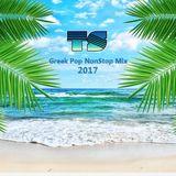 Dj Thanos - Greek Pop NonStop Mix 2017