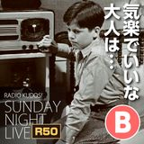 2017.03.12 Sunday Night Live (SIDE-B)