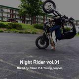 NIGHT RIDER VOL 01 W/ CLEAN P