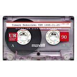 Beksinski 1998-01-25
