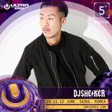 ULTRA KOREA 2016@Underground stage