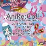 AniRe:Co Vol.10(Extended)