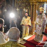 Αντιφώνηση Επισκόπου Θεσπιών Συμεών - Χειροτονία Πρεσβυτέρου Αγιος Φανούριος Ίλιον