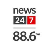 17.11.2018 ΠΟΛΥΤΕΧΝΕΙΟ 45 ΧΡΟΝΙΑ ΜΕΤΑ-ΚΟΥΦΟΠΟΥΛΟΣ
