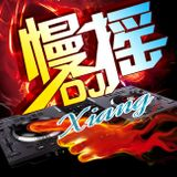 MR.DJ Chinese Manyao Nonstop BY,Deejay Xiang