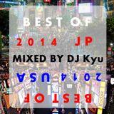 BEST OF 2014 JP