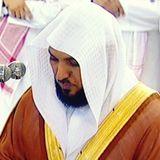 Sheikh Mahir Al-Mueaqly - Surah An-Nur v.21-end