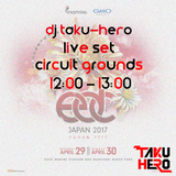 EDC JAPAN 2017 DJ TAKU-HERO Live Set @ Circuit Grands