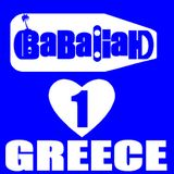 Babaliah Loves Greece 1 : Tsifteteli