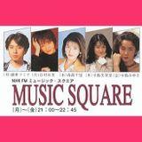 NHK-FM 藤井フミヤのミュージックスクエア Jan'95 Part.2