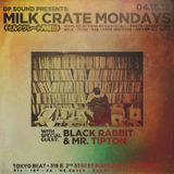 All Vinyl Live Set from Milk Crate Mondays