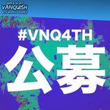 VNQ4TH COMPETITION MIX NO19 [YumA (愛知)]