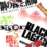 アニソンミックス 01 mixd by DJ れぐるす。