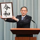 Celebrate mix for Japanese new Gen REIWA