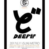 2017/06/11 どDEEP部 at CLUB METRO teaser mix by JORDAN