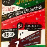 GREEN MOON  next  jamaica  2017,6,3sat    meets  U-WeeSession