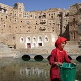 Lubna Maktari - Kingston Yemeni Group