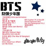 shio mix 0.4g (BTS mix vol.2)
