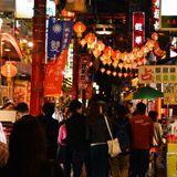 The Sound Of Yokohama Yokosuka 2 ~Best Of Crazy Ken Band~