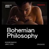 Bohemian Philosophy @ UNION 77 RADIO 5.01.2016 'Crusade' / PREMIERE
