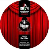 Max Fabian at Up&Down international night club Moscow