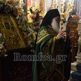 Κήρυγμα Καθηγούμενου Ι.Μ.Μ. Βατοπαιδίου Γέροντος Εφραίμ στην Αγρυπνία για την Παναγία «Βηματάρισσα»