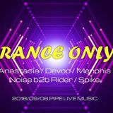 Trance Only II @ Pipe
