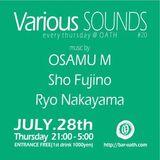 Osamu M & Sho Fujino - VA#20 at OATH 28th July 2016