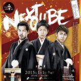 NEXTCUBE NewYear GayParty feat.SpecialLive LGYankees @Chiriston Tokyo 1 January, 2015 PeakHourSIDE
