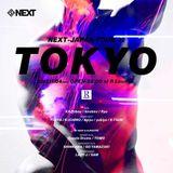 Dj hirohiro #022 - NEXT at DEEP & SUNSHINE TOKYO #23 - 2017/11/04 (LIVE REC)