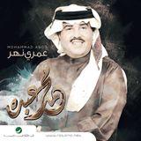 Promo   Album Omry Nahar