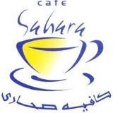 Café Sahara Vol. 2 -  Attica