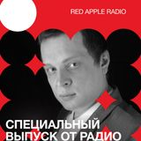 Red Apple Radio (Special Edition by Radio Chocolate)