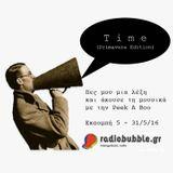 Πες μου μια λέξη_(Time)_Primavera Edition_05_310516