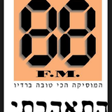 Night Shift on 88Fm With Dj Eran Barnea Program Number 8 (Every Friday Night )