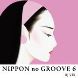 NIPPON no GROOVE 6